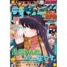 Weekly Shonen Sunday N°13 – Février 2021