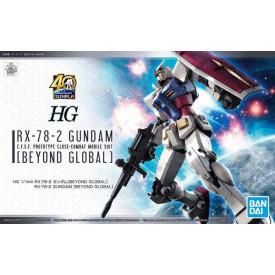 Gundam – Maquette HG...