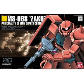 Gundam – Maquette MS-06S...