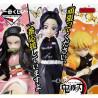 Kimetsu No Yaiba - Ticket Ichiban Kuji Demon Slayer - The Third -