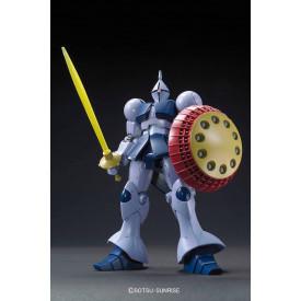 Kidou Senshi Gundam -...
