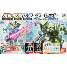 Gundam - Maquettes Starter...