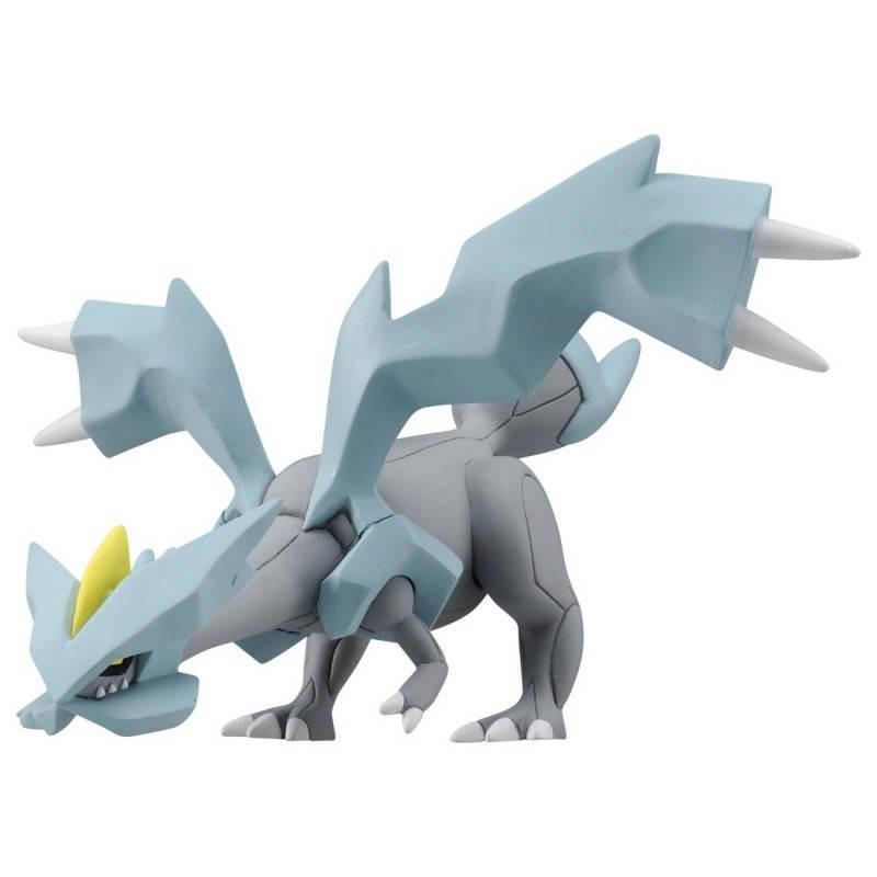 Pokémon - Maquette Kyurem...