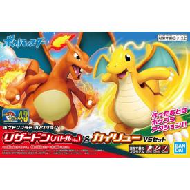 Pokémon - Maquettes...