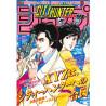 Weekly Shonen Jump N°28 – 2019