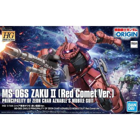 Gundam - Maquette MS-06S...