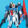 Gundam - Maquette MSZ-006 Zeta Gundam - MG (083) - 1/100 - Ver 2.0 Model Kit