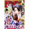 Weekly Shōnen Jump N°23 - Mai 2021