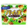 Biscuits Feuilletés Fourrés Au Chocolat Lotte 75 gr