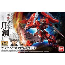 Gundam - Maquette Astaroth...