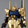 Gundam - Maquette Hyaku-Shiki Ver. 2.0 - Gundam MG 1/100 Model Kit