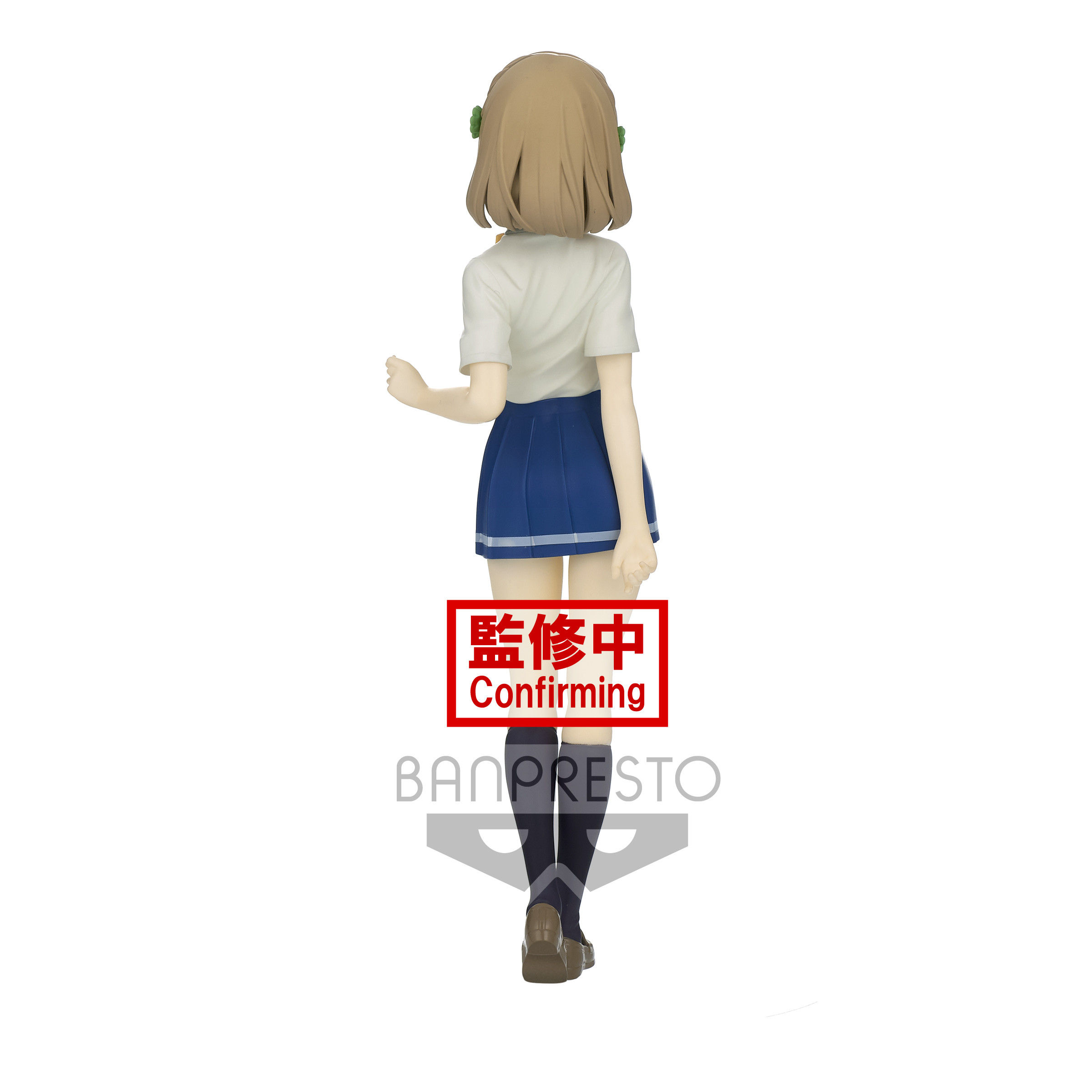 OsaMake - Figurine Kuroha...