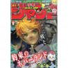 Weekly Shōnen Jump N°48 - Novembre 2018