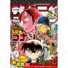Weekly Shonen Sunday N°22/23 – Mai 2020.