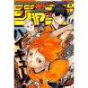 Weekly Shōnen Jump N°30 - Juillet 2019. Légèrement Abimé