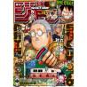 Weekly Shōnen Jump N°28 - Juin 2021. Légèrement Abimé