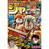 Weekly Shōnen Jump N°08 - Février 2020.