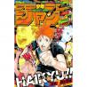 Weekly Shōnen Jump N°12 – Mars 2019.