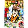 Weekly Shōnen Jump N°11 – Février 2015. Légèrement Abimé.