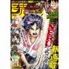 Weekly Shōnen Jump N°31 – Juin 2021.