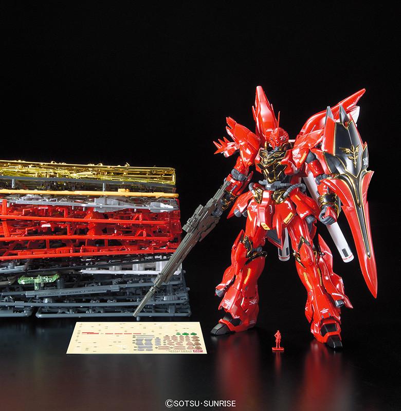 Gundam - Maquette MSN-06S...