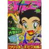 Weekly Shōnen Jump N°12 – Mars 2000. Abimé