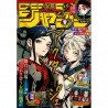 Weekly Shonen Jump N°49 – Novembre 2019