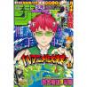 Weekly Shōnen Jump N°23 – Mai 2016. Légèrement Abimé