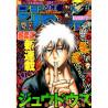 Weekly Shōnen Jump N°41 – Septembre 2014. Légèrement Abimé