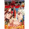 Weekly Shōnen Jump N°45 - Octobre 2018. Légèrement Abimé