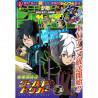 Weekly Shōnen Jump N°44 - Octobre 2014. Légèrement Abimé