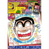 Weekly Shōnen Jump N°45 - Octobre 2014.