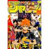 Weekly Shōnen Jump N°28 - Juin 2016. Légèrement Abimé