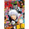 Weekly Shōnen Jump N°31 - Juillet 2013. Légèrement Abimé