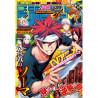 Weekly Shōnen Jump N°39 – Septembre 2017. Légèrement Abimé