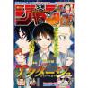Weekly Shōnen Jump N°10 – Février 2019. Légèrement Abimé