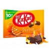 Kit Kat Orange & Chocolat