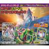 Pokemon - Cartes Gummy Collection