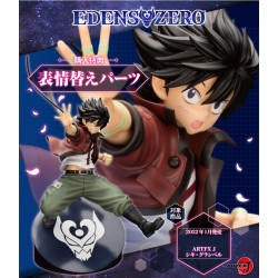 Edens Zero - Figurine Shiki...
