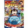 Weekly Shonen Jump N°08 – Février 2012. Légèrement Abimé