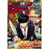 Weekly Shonen Jump N°38 – Septembre 2021. Légèrement Abimé