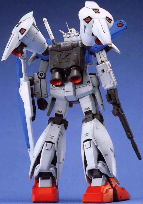 Gundam - Maquette GP01-FB -...