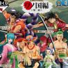One Piece - Ticket Ichiban Kuji Wano Country Second Act