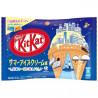 Kit Kat Chocolat Mini Crème Glace D'Été 110gr