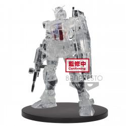 Mobile Suit Gundam -...