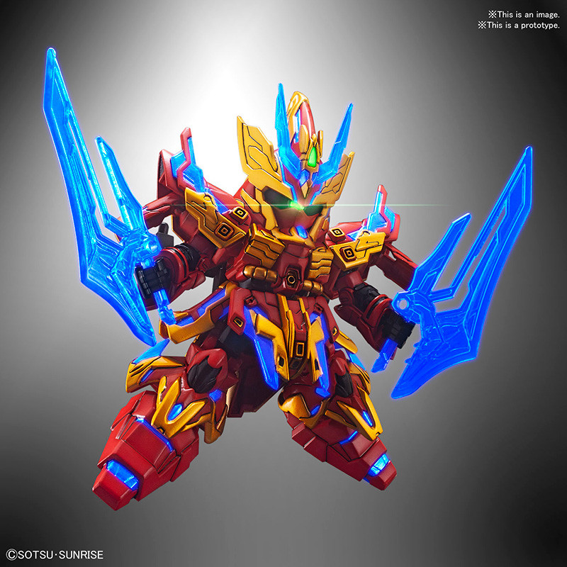 Gundam - Maquette Sangoku...