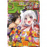 Weekly Shōnen Jump N°32 - Juillet 2018. Légèrement Abimé