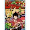 Weekly Shōnen Jump N°18 – Avril 2019. Légèrement Abimé