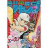Weekly Shōnen Jump N°30 - Juillet 1990. Abimé
