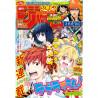 Weekly Shōnen Jump N°38 – Septembre 2016. Légèrement Abimé
